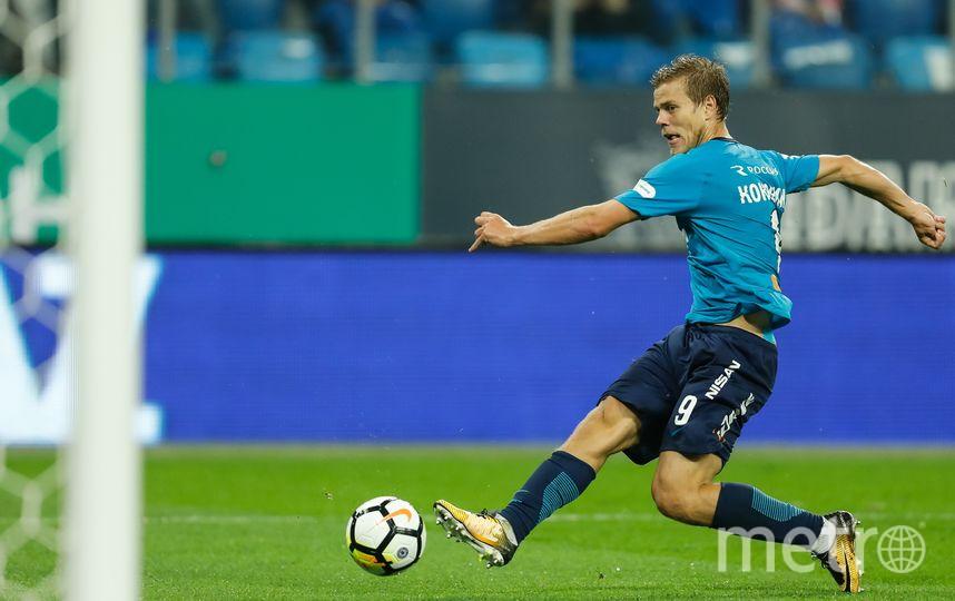 Алексадр Кокорин – лучший игрок второго тура Лиги Европы. Фото Getty