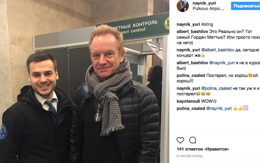 Стинг приехал в Петербург - поклонники делятся фото. Фото Скриншот instagram.com/naynik_yuri/