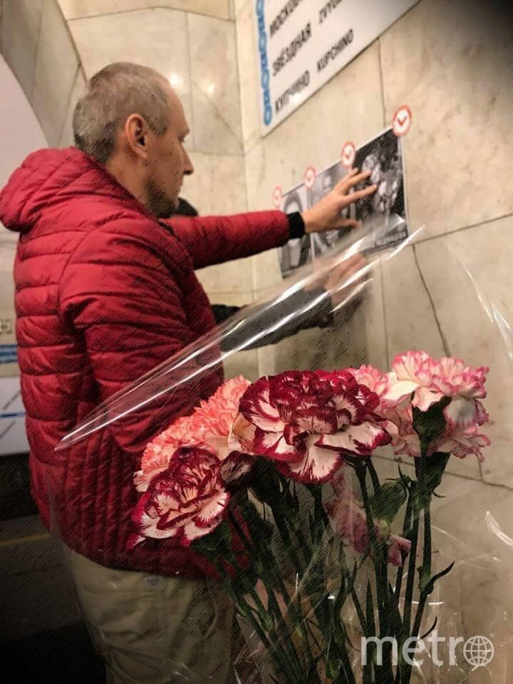 Фото погибших при теракте в метро Петербурга использовали в акции без спроса. Фото vk.com