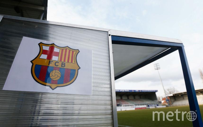 """""""Барселона"""" не будет работать во вторник. Фото Getty"""