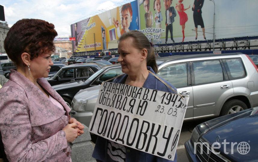 Валентина Петренко. 2005 год. Фото РИА Новости