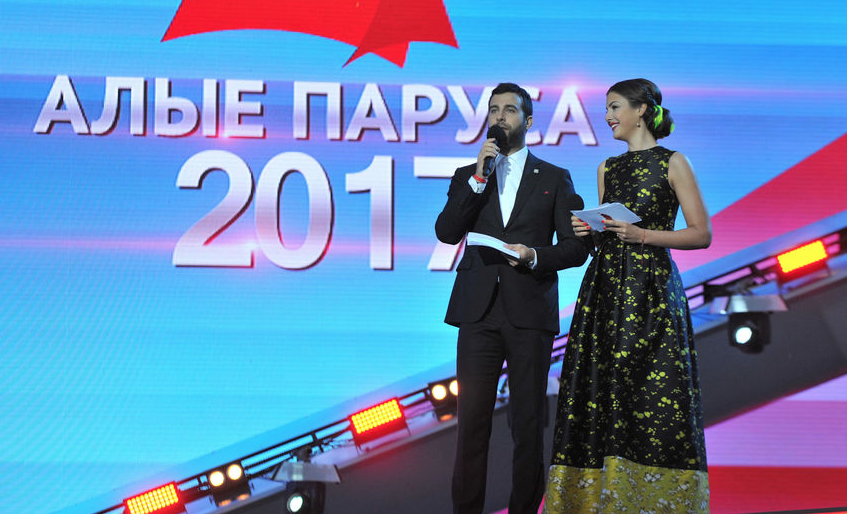 """ТЭФИ - 2017"": ""Алые паруса"" стали событием года. Фото ""Metro"""