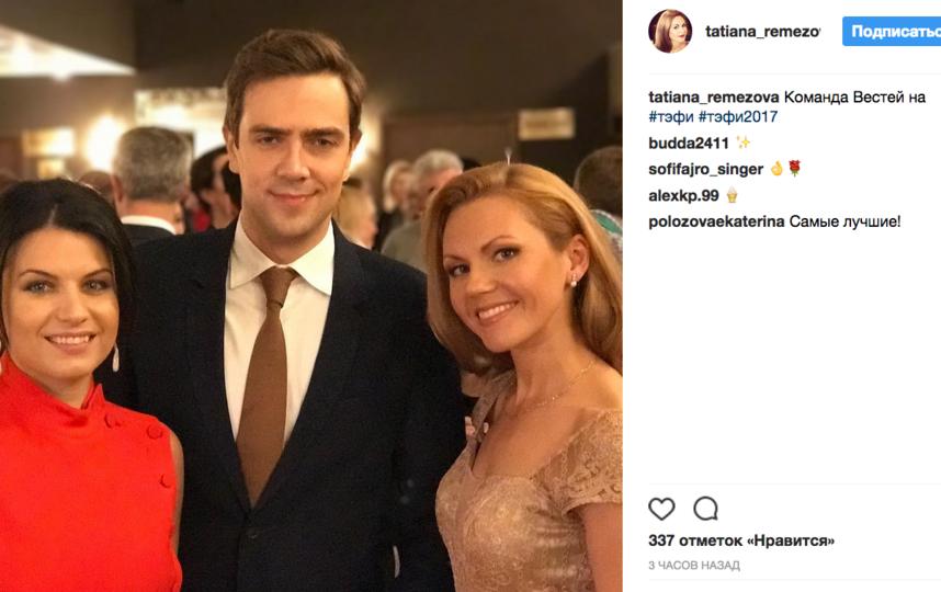 """ТЭФИ - 2017"". Фото Скриншот www.instagram.com/tatiana_remezova/"
