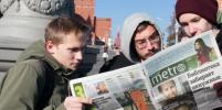 Читатели Metro-Москва составят неподкупные рейтинги