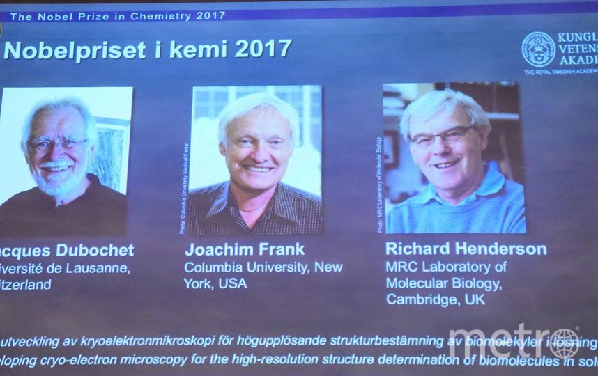 Известны имена лауреатов Нобелевской премии по химии. Фото AFP