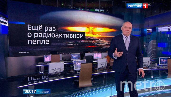 Дмитрий Киселёв. Фото Скриншот Youtube