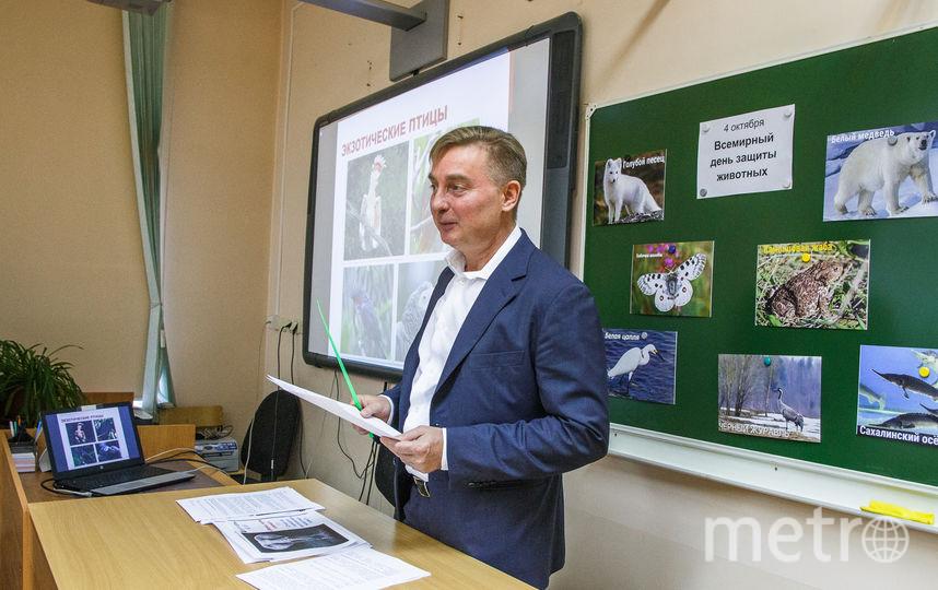 Антон Кульбачевский на экоуроке. Фото предоставлено Департаментом природопользования Москвы.