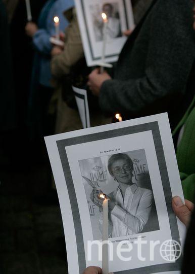 Петербургскому депутату отказали в пикете памяти Анны Политковской. Фото Getty