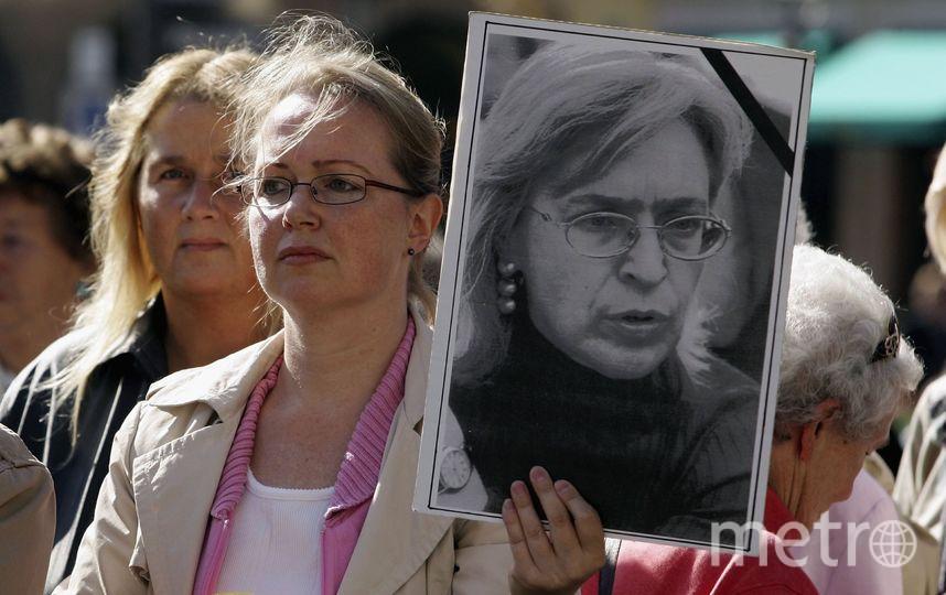 Чиновники несогласовали акцию памяти Политковской