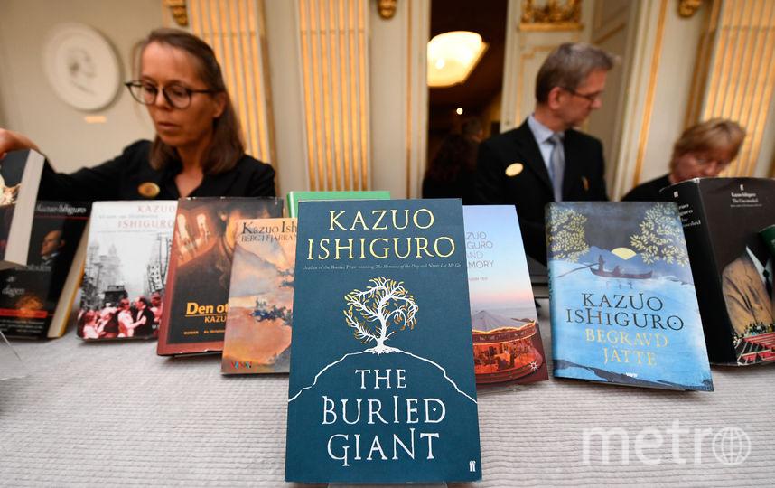 Книги Кадзуо Исигуро. Фото AFP