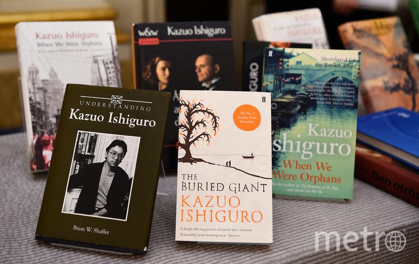ВЯпонии вырос спрос накниги Кадзуо Исигуро после присуждения Нобелевской премии