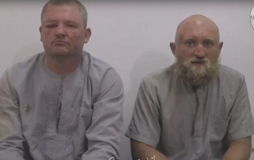 Захваченные в плен россияне. Фото Скриншот Youtube