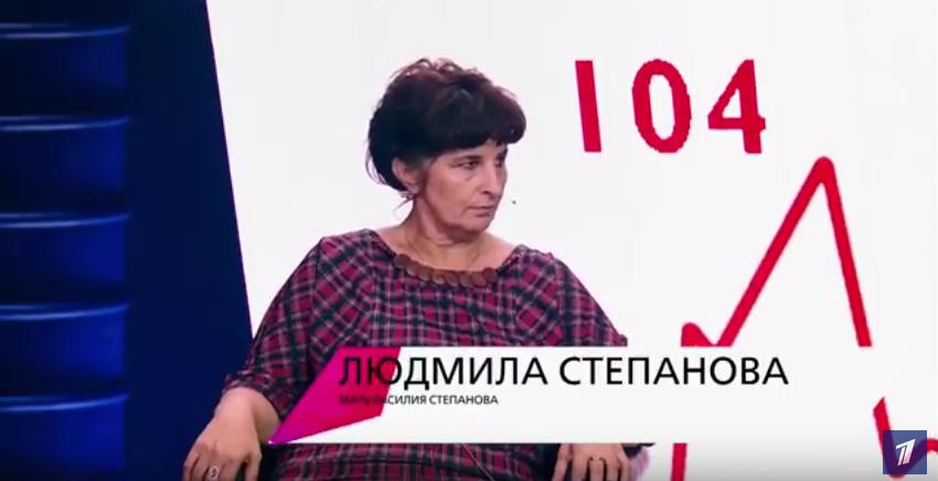 СМИ: Семья наживается на недуге Василия Степанова. Фото Скриншот Youtube