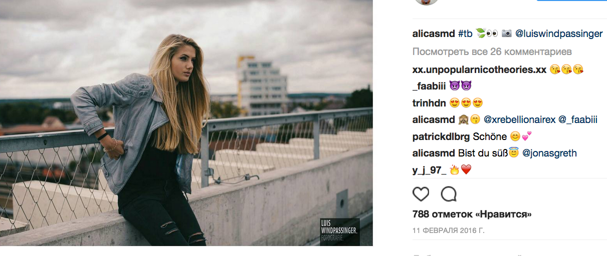 Алиса Шмидт - фотоархив.