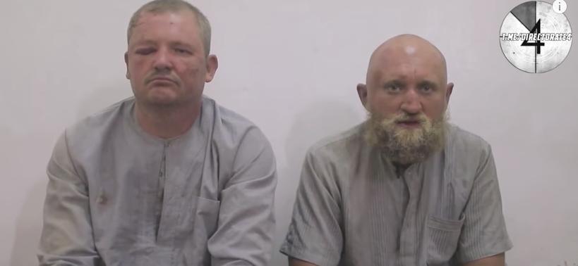 Захваченные в плен россияне. Фото скриншот https://www.youtube.com/watch?v=w1oFhmoIw9E