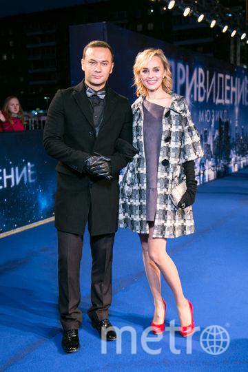 Наталия Быстрова и Дмитрий Ермак.