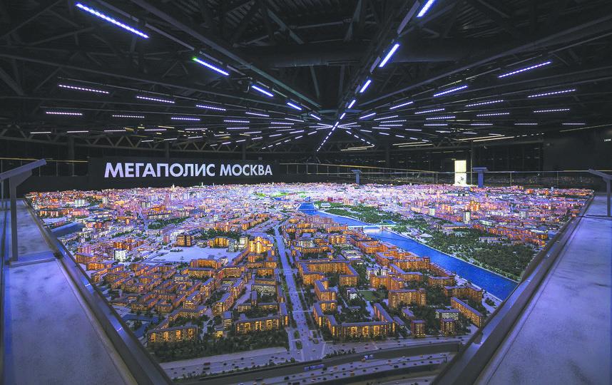 """Перед переездом макет обновили. Например, на карте города появился парк """"Зарядье"""". Фото Предоставлено организаторами"""