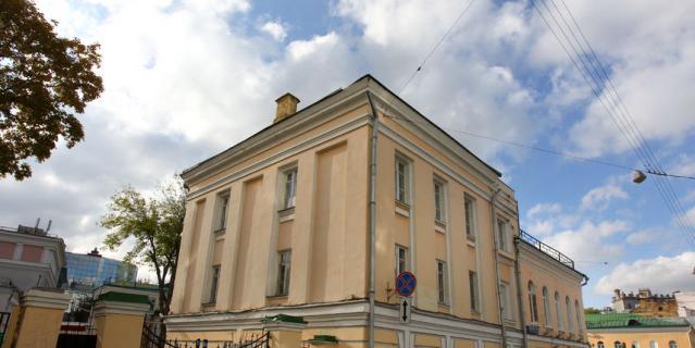 Посольство Армении.