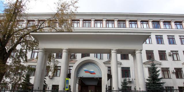 Финансовый университет при правительстве.