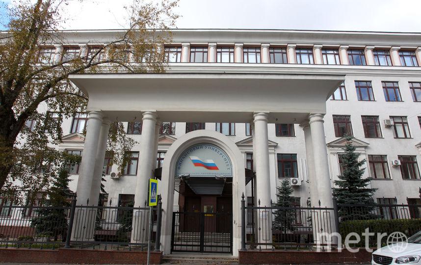 Финансовый университет при правительстве. Фото Василий Кузьмичёнок