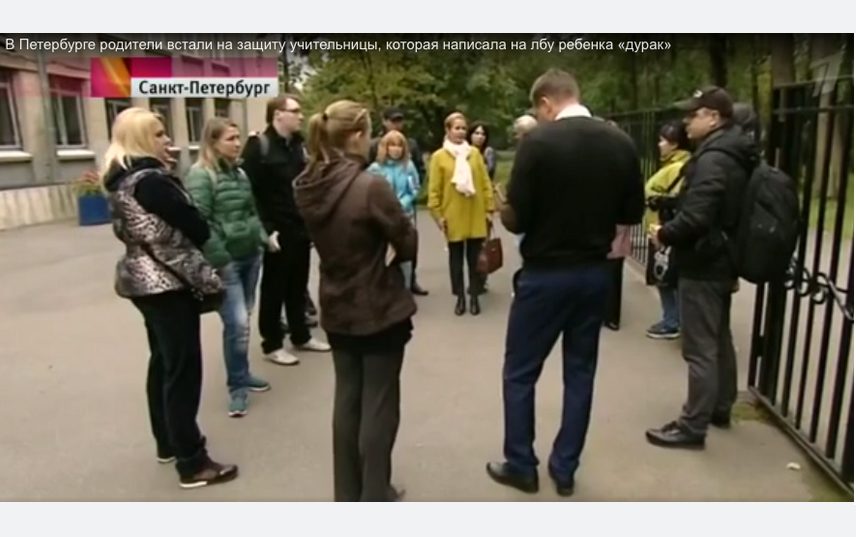 Скриншот www.1tv.ru.