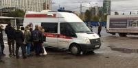Авто сбило двоих подростков на Наличной в Петербурге