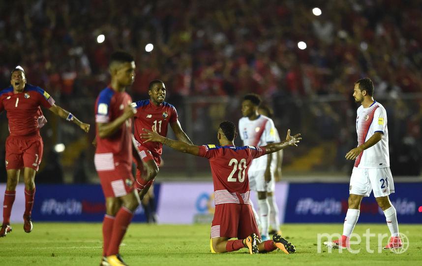 Футболисты сборной Панамы празднуют успех. Фото AFP