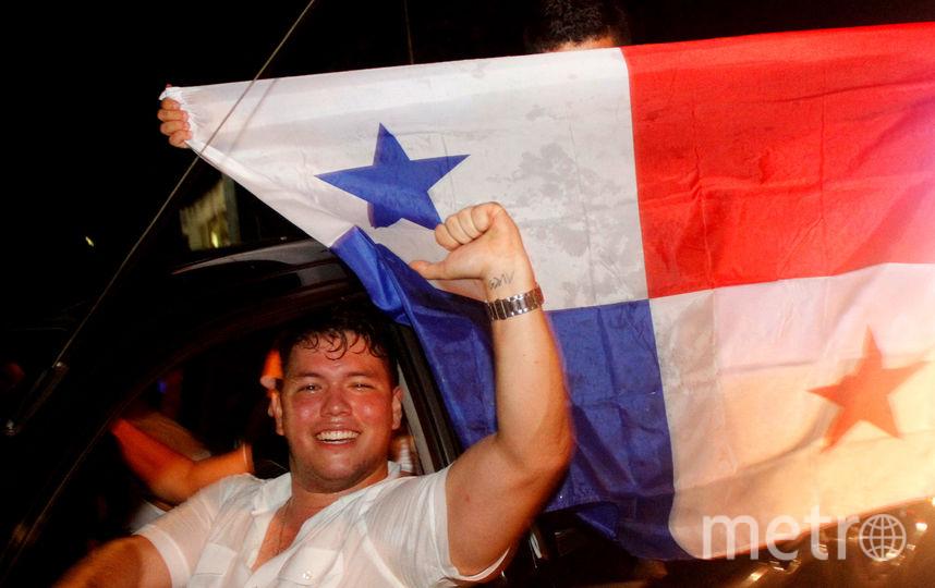 Болельщики сборной Панамы празднуют успех. Фото AFP