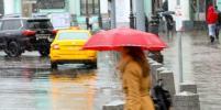 Погода в Москве: Синоптик рассказал, когда прекратятся затяжные дожди