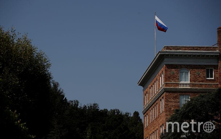 Генеральное консульство России в Сан-Франциско. Фото Getty