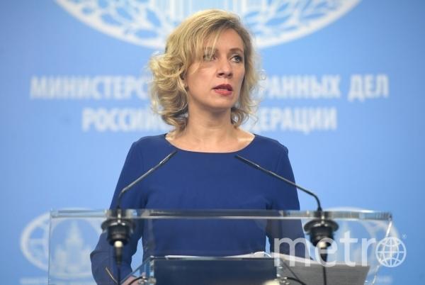 Официальный представитель министерства иностранных дел России Мария Захарова во время брифинга в Москве. Фото Илья Питалев, РИА Новости