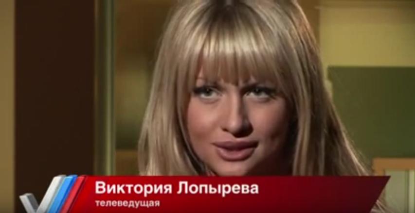Виктория Лопырева до и после пластики: Мнение хирурга. Фото Скриншот Youtube