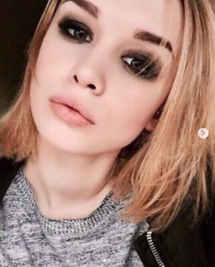 Архивное фото. Фото Скриншот instagram.com/_diana_shurygina_/?hl=ru.