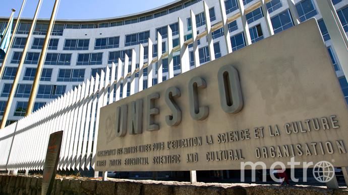 ЮНЕСКО. Фото Getty