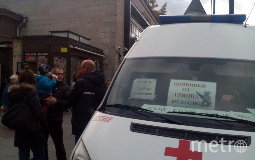 Специалисты рассказали, когда в Петербург придет грипп. Фото все - Ольга Рябинина.