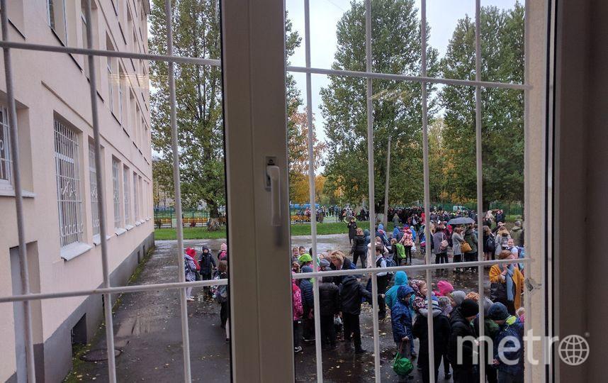 Эвакуация гимназии №343.