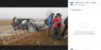 Автомобиль врезался в группу школьников в Башкирии