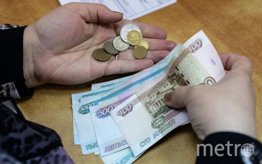 Россияне рассказали, сколько денег им нужно для счастья. Фото РИА Новости