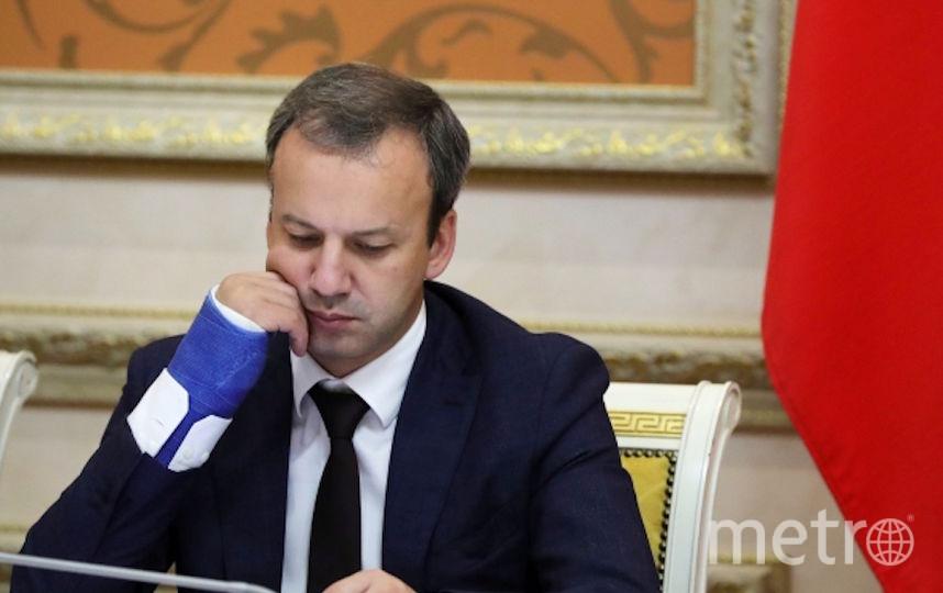 Аркадий Дворкович пришёл на заседание с лангеткой. Фото РИА Новости