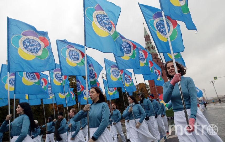 Всемирный фестиваль молодежи и студентов стартовал в Москве. Фото AFP