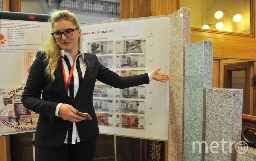 В петербургском отделении Центробанка 14 октября прошёл день открытых дверей. Фото все - Святослав Акимов.