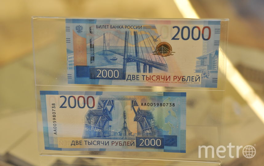 В петербургском отделении Центробанка 14 октября прошёл день открытых дверей.