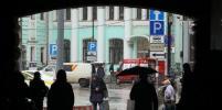 Синоптики рассказали, какая погода ждёт москвичей в ближайшее время