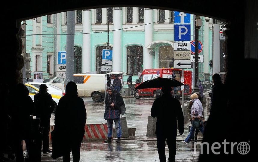 """Погода в столице. Фото Василий Кузьмичёнок, """"Metro"""""""