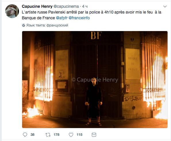 Скриншот twitter.com/capucinema.