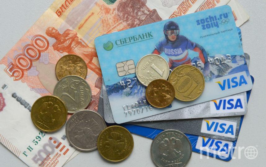 Стало известно, кто чаще всего не платит по кредитам. Фото РИА Новости