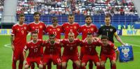 Сборная России по футболу обновила собственный антирекорд
