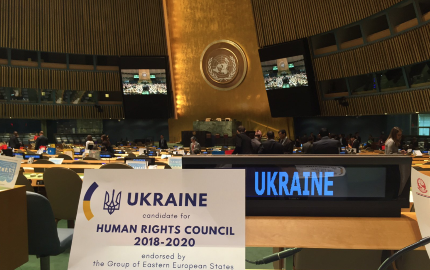 Украину избрали в Совет ООН по правам человека. Фото Скриншот Twitter @UKRinUN