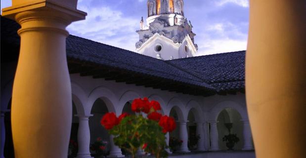 Герань в Кито.