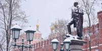 В выходные Москву ожидает первый снег